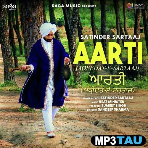 Aarti Satinder Sartaaj mp3 song lyrics