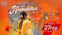 Ambulance Sukh & Preet Kaur mp3 song lyrics