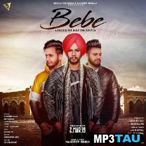Bebe Sukhdeep & Dev Sandhu mp3 song lyrics