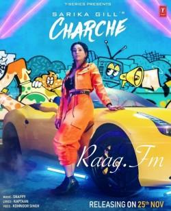 Charche Elly Mangat mp3 song lyrics
