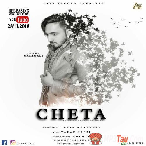 Cheta Jassa Watawali mp3 song lyrics