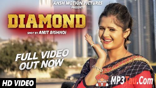 Diamond Anjali Raghav, Kaize, Jyoti Jiya mp3 song lyrics