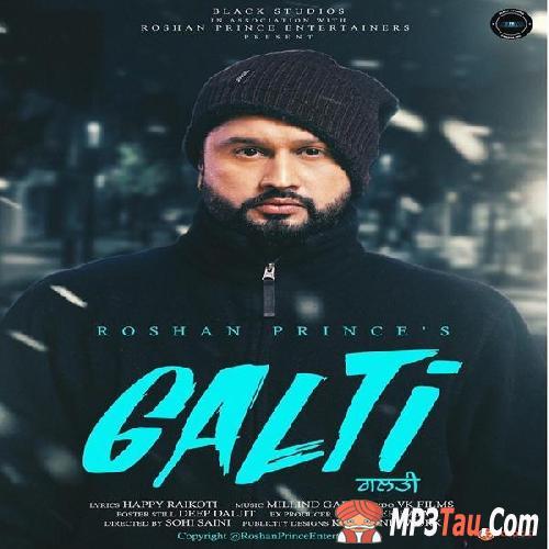 Galti Roshan Prince mp3 song lyrics