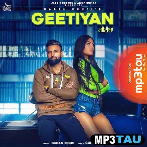 Geetiyan Gagan Kokri mp3 song lyrics