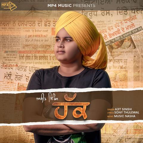 Haq Ajit Singh mp3 song lyrics