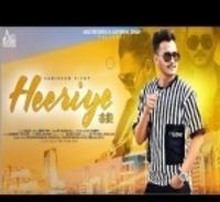 Heeriye Varinder Vicky mp3 song lyrics