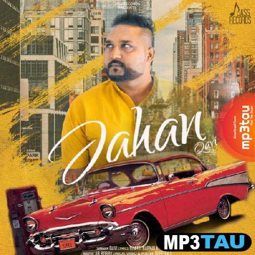 Jahan Qavi mp3 song lyrics