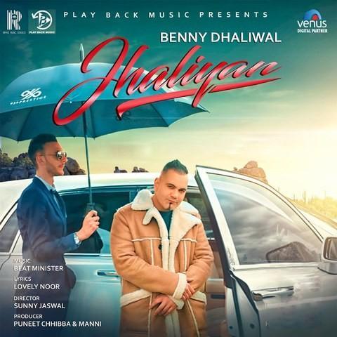 Jhaliyan Benny Dhaliwal mp3 song lyrics