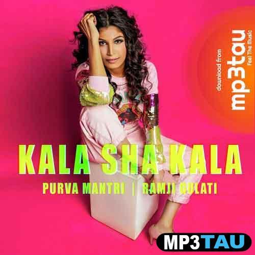 Kala Sha Kala Purva Mantri Mp3 Song Download