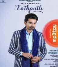 Kathputli Deep Arraicha mp3 song lyrics