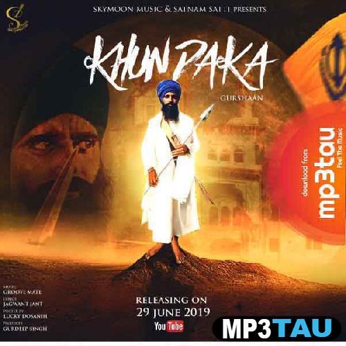 Khundaka Gurshaan mp3 song lyrics