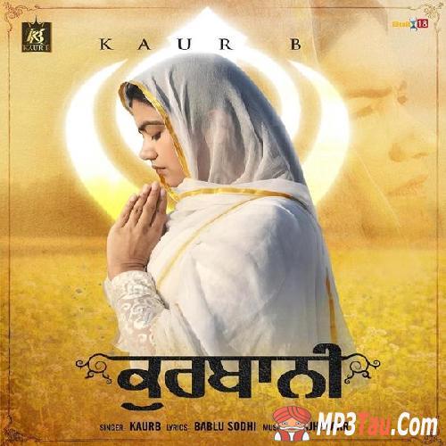 Kurbani Kaur B mp3 song lyrics