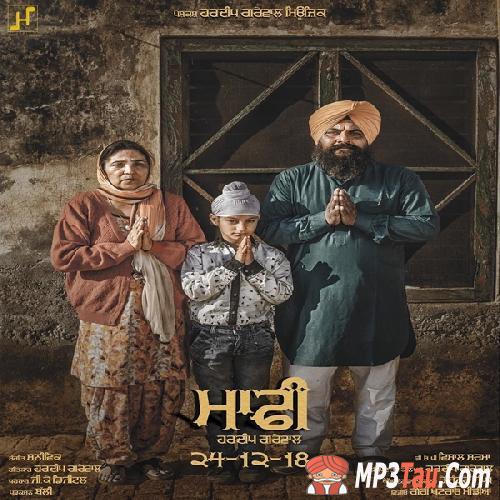 Maafi Hardeep Grewal mp3 song lyrics