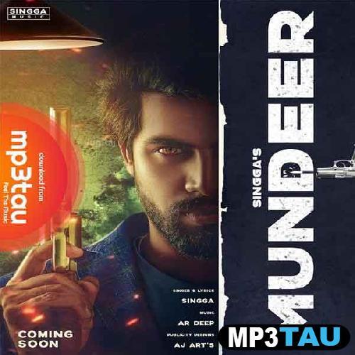Mundeer Singga mp3 song lyrics