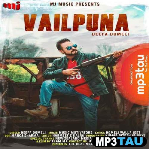 Vailpuna Deepa Domeli mp3 song lyrics