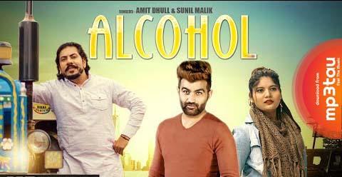 Alcohol Amit Dhull mp3 song lyrics