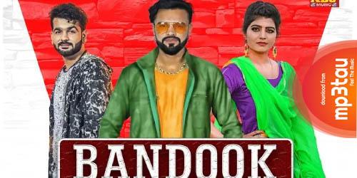 Bandook Mohit Sharma, Sushila Thakar mp3 song lyrics