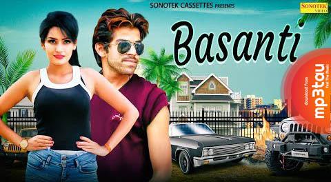 Basanti Masoom Sharma mp3 song lyrics