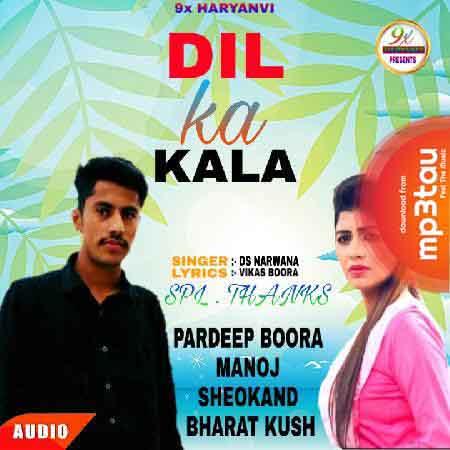 Dil Ka Kala 2 DS Nawana Mp3 Song Download