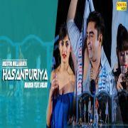 Hasanpuriya Babli Pandey, Guluu, Manish Hasanpuriya mp3 song lyrics