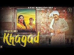 Khagad Master Mukesh mp3 song lyrics