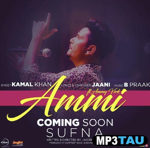 Ammi Kamal Khan mp3 song lyrics