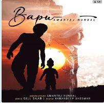 download Bapu Amantej Hundal mp3