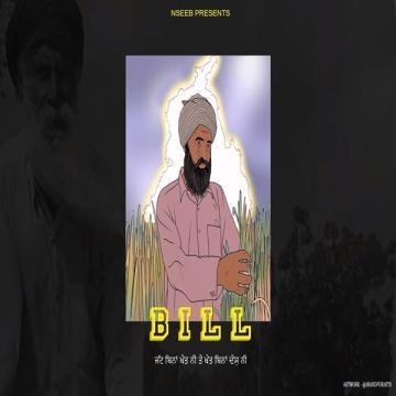 download Bill Nseeb mp3