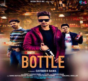Bottle Monty