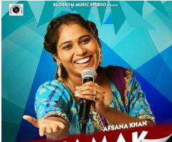 download Dhamak Afsana Khan mp3
