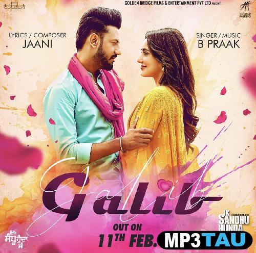 download Galib B Praak mp3