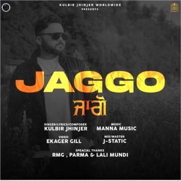 download Jaggo Kulbir Jhinjer mp3