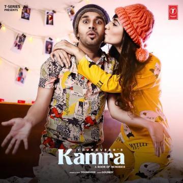 download Kamra Youngveer mp3