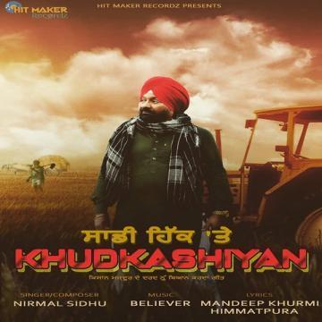 download Khudkusiyan Nirmal Sidhu mp3