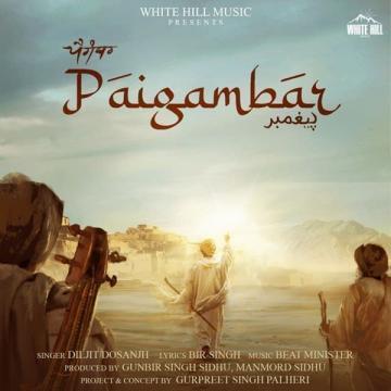 download Paigambar Diljit Dosanjh mp3