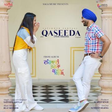 download Qaseeda Satinder Sartaaj mp3