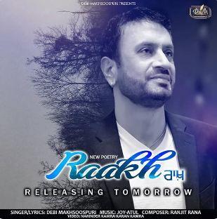 download Raakh Debi Makhsoospuri mp3