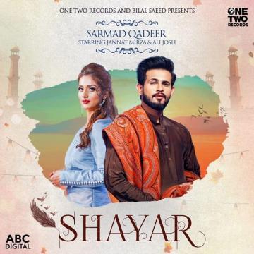 download Shayar Sarmad Qadeer mp3