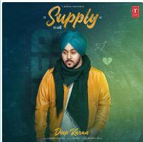 download Supply Deep Karan mp3