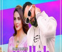 download Wallah Garry Sandhu mp3