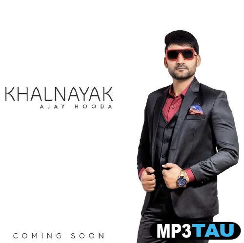 download Khalnayak Ajay Hooda mp3
