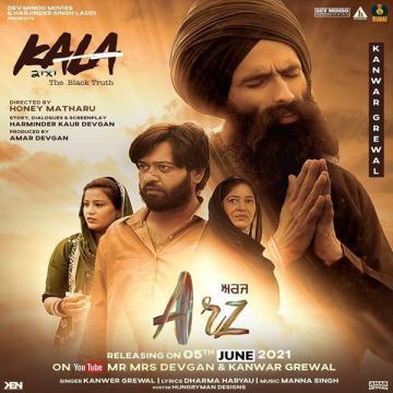 download Arz Kanwar Grewal mp3