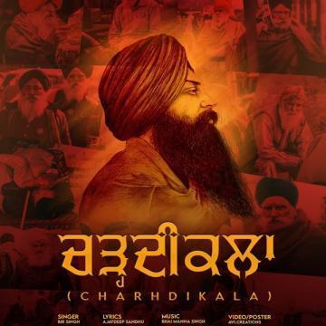 download Charhdikala Bir Singh mp3