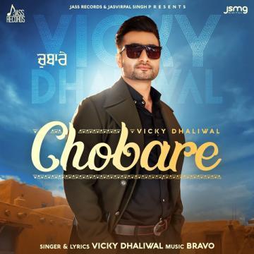 download Chobare Vicky Dhaliwal mp3