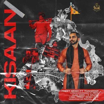 download Kisaan Deep mp3