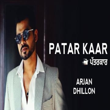 download Patarkaar Arjan Dhillon mp3