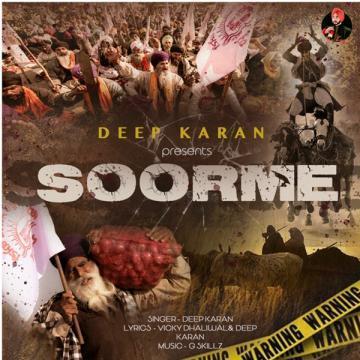 download Soorme Deep Karan mp3