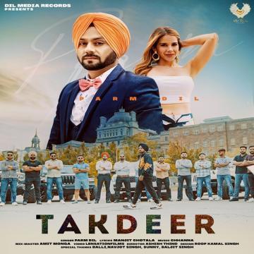 download Takdeer Parm Dil mp3