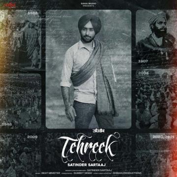 download Tehreek Satinder Sartaaj mp3